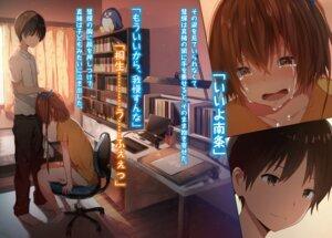 Rating: Safe Score: 18 Tags: kawaikereba_hentai_demo_suki_ni_natte_kuremasu_ka? sune_(mugendai) User: kiyoe