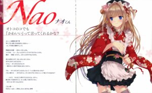 Rating: Safe Score: 26 Tags: gap kasukabe_akira lolita_fashion male nao_(otosuki) otokonoko_wa_meidofuku_ga_osuki!? trap wa_lolita User: midzki