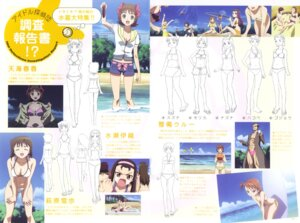 Rating: Safe Score: 2 Tags: amami_haruka bikini cleavage futami_ami gojou hagiwara_yukiho hakobe hotoke minase_iori nazuna_(xenoglossia) serika suzuna swimsuits the_idolm@ster xenoglossia User: admin2