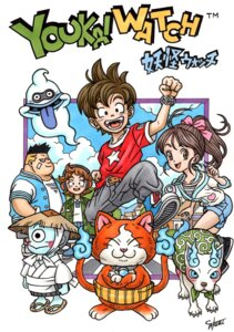 Rating: Safe Score: 7 Tags: neko takumi_(marlboro) youkai_watch User: Radioactive