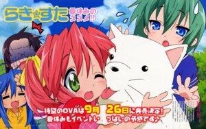 Rating: Safe Score: 6 Tags: horiguchi_yukiko iwasaki_minami izumi_konata kobayakawa_yutaka lucky_star tamura_hiyori User: LHM-999