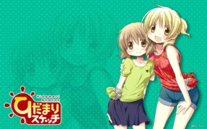 Rating: Safe Score: 14 Tags: aoki_ume hidamari_sketch miyako wallpaper yuno User: Anonymous
