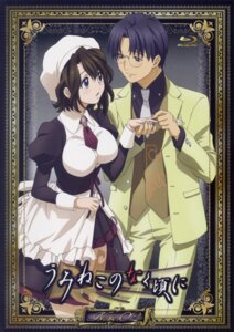 Rating: Safe Score: 12 Tags: disc_cover kikuchi_youko maid megane screening shannon umineko_no_naku_koro_ni ushiromiya_george User: acas