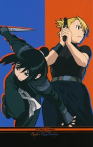 Rating: Safe Score: 4 Tags: fullmetal_alchemist gun lan_fan riza_hawkeye User: Radioactive