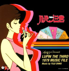 Rating: Safe Score: 7 Tags: disc_cover lupin_iii mine_fujiko no_bra User: Fanla