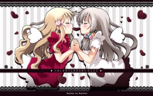 Rating: Safe Score: 13 Tags: fukumimi iris_(company) naisho_no_naisho! valentine wallpaper User: blooregardo