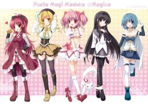 Rating: Safe Score: 63 Tags: akemi_homura dress kaname_madoka kyubey miki_sayaka pantyhose puella_magi_madoka_magica ratise sakura_kyouko thighhighs tomoe_mami User: BunnyGirls