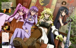 Rating: Safe Score: 42 Tags: akame akame_ga_kill! animal_ears chinadress cleavage dress leone megane mein sheele sword takeda_naoki User: drop