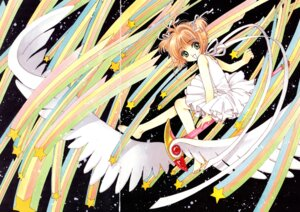 Rating: Safe Score: 5 Tags: card_captor_sakura clamp gap kinomoto_sakura User: Share