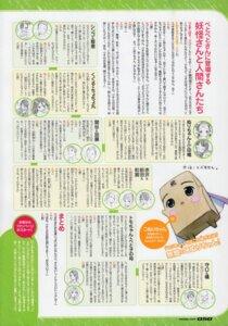 Rating: Safe Score: 1 Tags: akizawa_kiyomi fujimura_maruko katou_ryuuta konuri-chan maeta_kanna makabe_nuri megane moriguchi_jeremy odashima_miyuki oohashi_chie oohashi_shingo petopeto-san sahara_chochomaru sahara_kuguru sekiya_genemonsadatou tachibana_kouji text waga_hachirou yug yuri_asuka User: petopeto