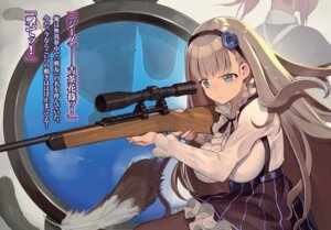 Rating: Safe Score: 15 Tags: gun katsudansou pantyhose tagme User: kiyoe