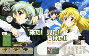 Rating: Safe Score: 25 Tags: anchovy carpaccio girls_und_panzer pantyhose pepperoni seifuku yoshida_kousuke User: drop