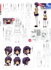 Rating: Safe Score: 2 Tags: clannad fujibayashi_ryou seifuku User: Roc-Dark