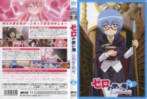 Rating: Questionable Score: 3 Tags: disc_cover louise pantyhose tabitha zero_no_tsukaima User: Onpu