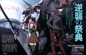 Rating: Safe Score: 29 Tags: mecha megane re:creators seifuku suzuki_isamu thighhighs User: drop