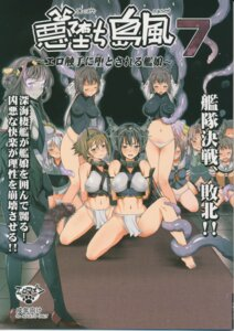Rating: Explicit Score: 16 Tags: bondage breast_grab censored erect_nipples eromazun feet fundoshi heels kantai_collection makurou pantsu seifuku shimapan tentacles User: Radioactive