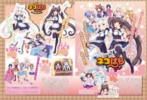 Rating: Questionable Score: 43 Tags: animal_ears chocola cleavage digital_version heels maid neko_works nekomimi nekopara no_bra open_shirt pajama sayori seifuku tail thighhighs vanilla waitress yukata User: Twinsenzw