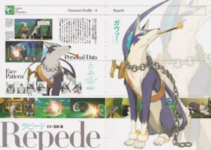 Rating: Safe Score: 3 Tags: fujishima_kousuke male repede screening tales_of tales_of_vesperia User: majoria
