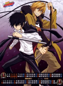 Rating: Safe Score: 2 Tags: calendar dino hibari_kyoya katekyo_hitman_reborn! male User: charunetra