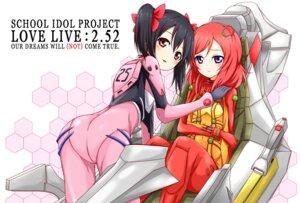 Rating: Safe Score: 31 Tags: bodysuit cosplay karamone-ze love_live! neon_genesis_evangelion nishikino_maki yazawa_nico User: 椎名深夏