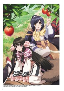 Rating: Safe Score: 21 Tags: animal_ears kuon_(utawarerumono) nakata_masahiko rurutie_(utawarerumono) tail utawarerumono utawarerumono_itsuwari_no_kamen User: kiyoe