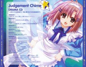 Rating: Safe Score: 2 Tags: cleenex_tissue judgement_chime nishimata_aoi User: syaoran-kun