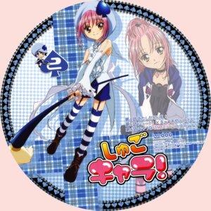 Rating: Safe Score: 7 Tags: amulet_spade hinamori_amu miki shugo_chara thighhighs User: charunetra