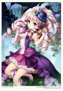 Rating: Safe Score: 80 Tags: an2a dress wind_mail User: yong