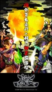 Rating: Safe Score: 7 Tags: kisuke momohime_(muramasa) oboro_muramasa shigatake torahime User: charly_rozen