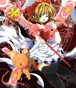Rating: Safe Score: 13 Tags: card_captor_sakura fumiko_(miruyuana) kero kinomoto_sakura thighhighs weapon wings User: charunetra
