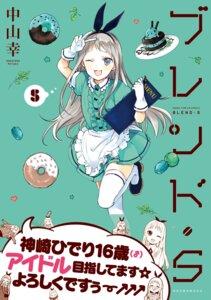Rating: Safe Score: 12 Tags: blend_s heels kanzaki_hideri maid nakayama_miyuki thighhighs trap waitress User: saemonnokami
