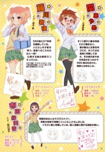 Rating: Safe Score: 8 Tags: autographed fuda_yumine fujikawa_kayo magic_of_stella megane seifuku seki_ayame sketch thighhighs User: Seneca347