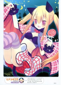 Rating: Questionable Score: 22 Tags: animal_ears bra hinayuki_usa nekomimi pantsu tail thighhighs User: crim