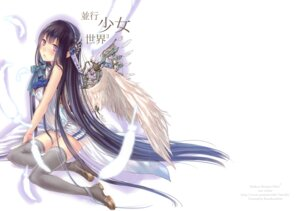 Rating: Safe Score: 47 Tags: boku_to_kimi_to_kakuusekai_to crease kazuharu_kina thighhighs wings User: fireattack