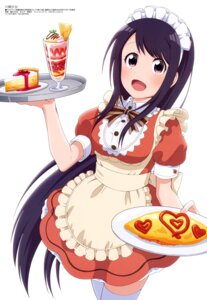 Rating: Safe Score: 43 Tags: fujiki_kahoru maid senryuu_shoujo thighhighs yukishiro_nanako User: drop