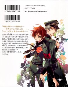 Rating: Safe Score: 2 Tags: barajou_no_kiss hasuzaki_yakou male shouoto_aya suzumura_idel uniform User: charunetra