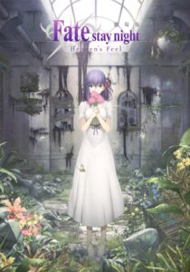 Rating: Safe Score: 67 Tags: dress fate/stay_night fate/stay_night_heaven's_feel matou_sakura takeuchi_takashi User: bcritob1
