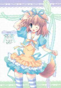 Rating: Safe Score: 27 Tags: animal_ears cascade dress hasekura_chiaki inumimi paper_texture tail thighhighs User: syaoran-kun