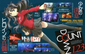 Rating: Safe Score: 12 Tags: fate/stay_night fate/stay_night_unlimited_blade_works nishimura_hiroyuki thighhighs toosaka_rin User: Radioactive