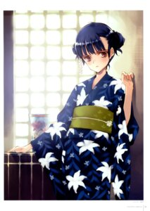 Rating: Safe Score: 18 Tags: color_issue littlewitch mizuhara_tsuzumi oyari_ashito period yukata User: Radioactive