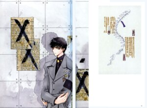 Rating: Safe Score: 1 Tags: clamp gap male sumeragi_subaru x User: Share