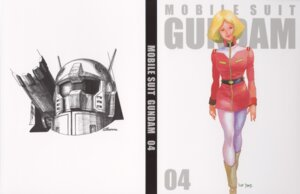 Rating: Safe Score: 5 Tags: disc_cover gundam mobile_suit_gundam okawara_kunio pantyhose sayla_mass yasuhiko_yoshikazu User: midzki