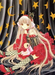 Rating: Safe Score: 7 Tags: chii chobits clamp User: Share