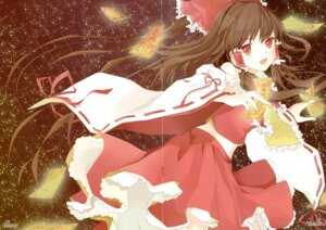 Rating: Safe Score: 6 Tags: fixme hakurei_reimu microstoria tommy touhou User: thfp