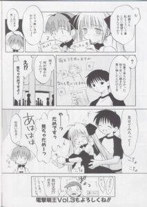 Rating: Safe Score: 2 Tags: koharu_biyori mizuki_takehito monochrome murase_takaya sumitomo_minori yui_(koharu_biyori) User: noirblack