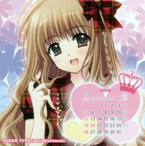 Rating: Safe Score: 9 Tags: calendar nishimata_aoi User: syaoran-kun