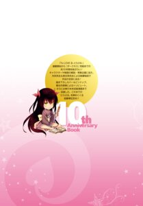 Rating: Safe Score: 12 Tags: chibi digital_version japanese_clothes nemesis to_love_ru yabuki_kentarou User: kiyoe