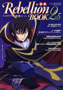 Rating: Safe Score: 6 Tags: code_geass ishida_kana lelouch_lamperouge male User: Radioactive