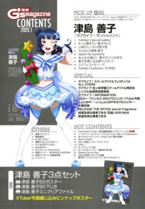 Rating: Questionable Score: 9 Tags: christmas index_page love_live!_sunshine!! murota_yuuhei thighhighs tsushima_yoshiko User: drop