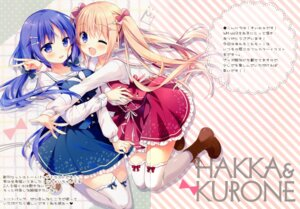 Rating: Questionable Score: 29 Tags: chilly_polka crease hakka kurone suimya tagme User: kiyoe